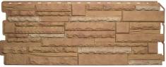 Фасадная панель «Скалистый камень Памир комби»